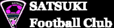 皐月フットボールクラブ
